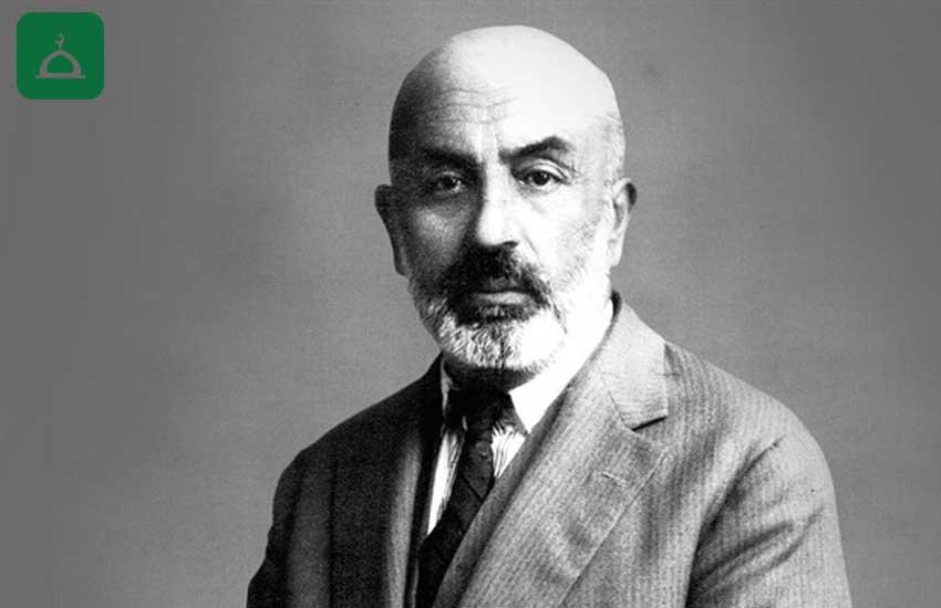 Mehmet Akif'in anısı: İstifa Ettirdik