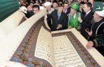 Dünyanın en büyük Kuran'ı – Tataristan'da
