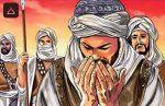 Ebu Süfyan Bin Haris (r.a.)