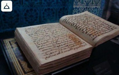 Hz. Osman'ın Halife Seçilmesi