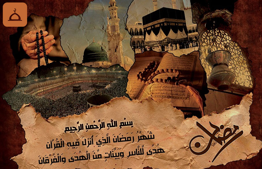 islam-emareleri