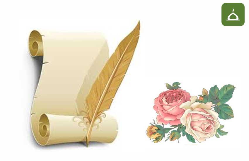 Berat Kağıdı